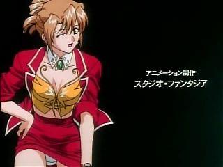 Agent Aika #4 OVA anime (1998)